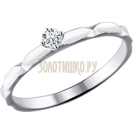 Помолвочное кольцо из белого золота 1011359