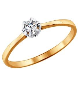 Помолвочное кольцо из золота с бриллиантами 1011364