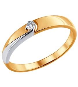 Помолвочное кольцо из комбинированного золота с бриллиантом 1011370