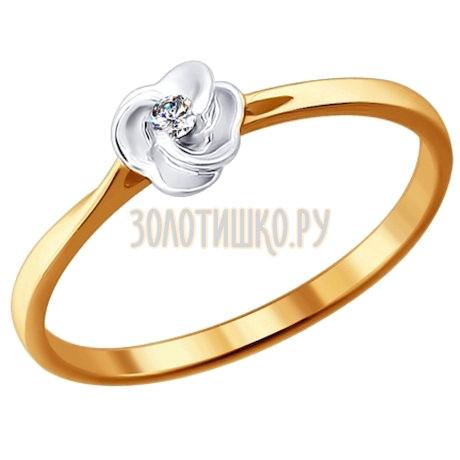 Помолвочное кольцо из золота с бриллиантом 1011392