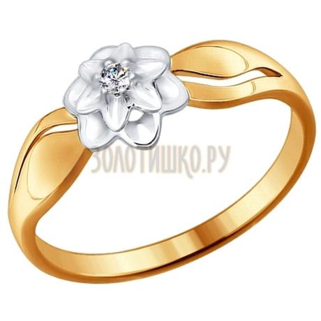 Кольцо из комбинированного золота с бриллиантом 1011406