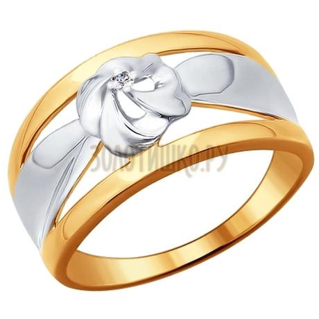 Кольцо из золота с бриллиантом 1011413