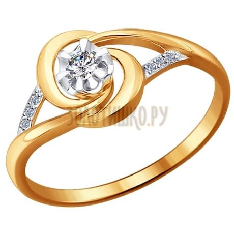 Кольцо из золота с бриллиантами 1011416