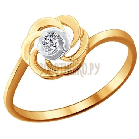 Кольцо из золота с бриллиантом 1011418