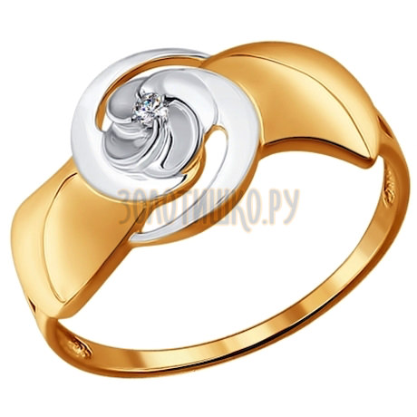 Кольцо из золота с бриллиантом 1011420