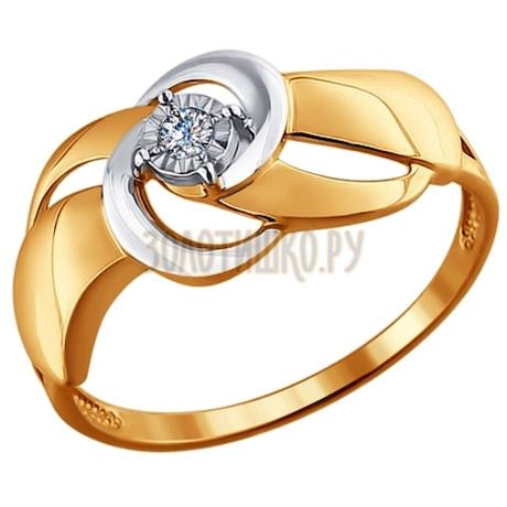 Кольцо из золота с бриллиантом 1011421