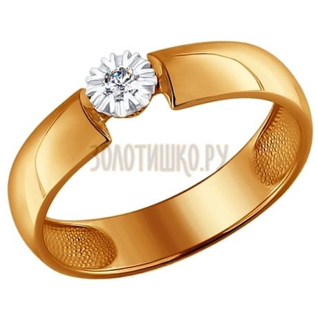 Кольцо из золота с бриллиантом 1011423