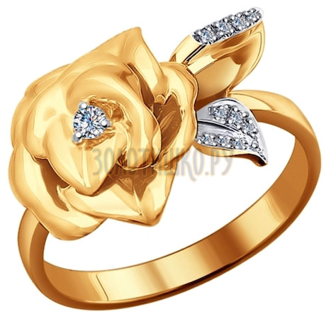 Кольцо из золота с бриллиантами 1011431