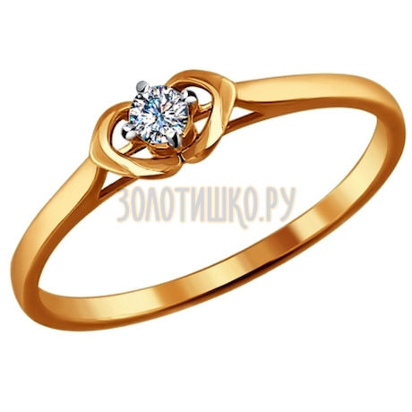 Кольцо из золота с бриллиантом 1011436