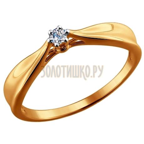 Помолвочное кольцо из золота с бриллиантом 1011439