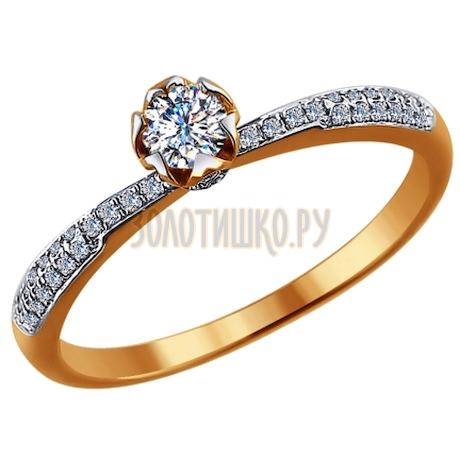 Помолвочное кольцо из золота с бриллиантами 1011442