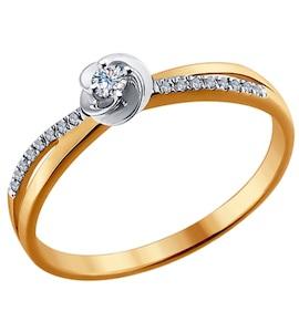 Помолвочное кольцо из комбинированного золота с бриллиантами 1011444