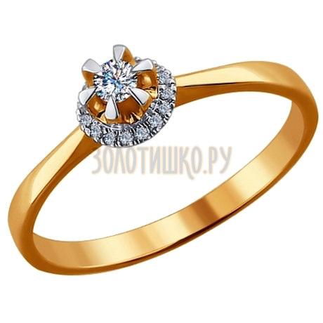 Помолвочное кольцо из золота с бриллиантами 1011451