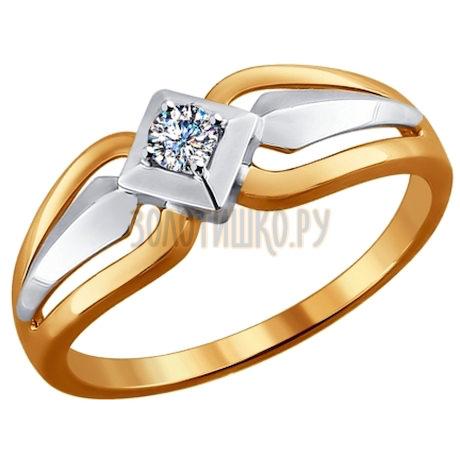 Кольцо из золота с бриллиантом 1011453