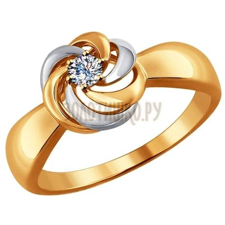 Кольцо из золота с бриллиантом 1011454