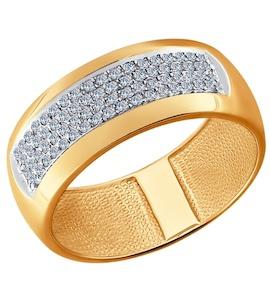 Обручальное кольцо из золота с бриллиантами 1011474