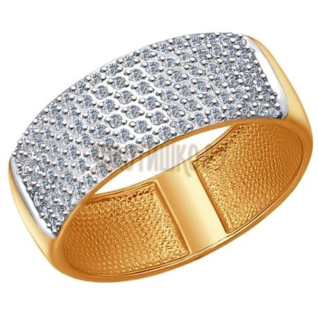 Кольцо из золота с бриллиантами 1011485