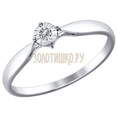 Помолвочное кольцо из белого золота с бриллиантом 1011493
