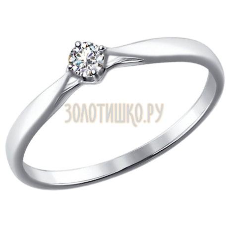 Помолвочное кольцо из белого золота с бриллиантом 1011496