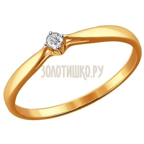 Помолвочное кольцо из золота с бриллиантом 1011497