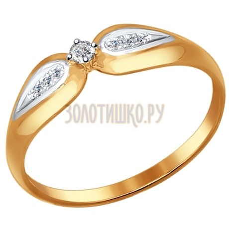 Помолвочное кольцо из золота с бриллиантами 1011499