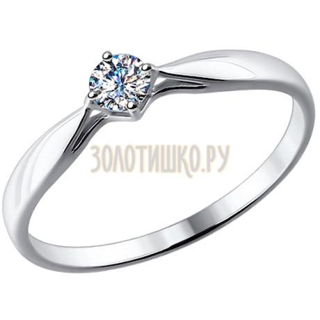 Помолвочное кольцо из белого золота с бриллиантом 1011501