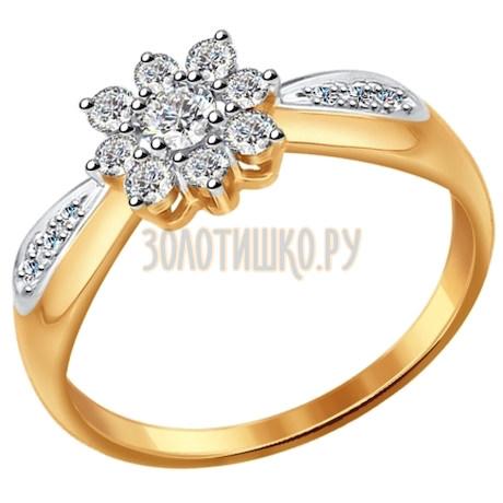 Помолвочное кольцо из золота с бриллиантами 1011506