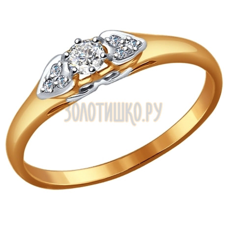 Помолвочное кольцо из золота с бриллиантами 1011508