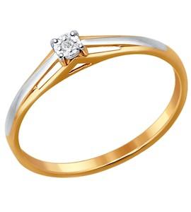 Помолвочное кольцо из комбинированного золота с бриллиантом 1011510