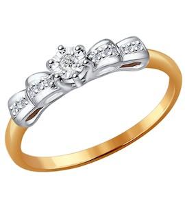 Помолвочное кольцо из комбинированного золота с бриллиантами 1011511