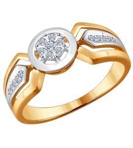 Кольцо из золота с бриллиантами 1011520