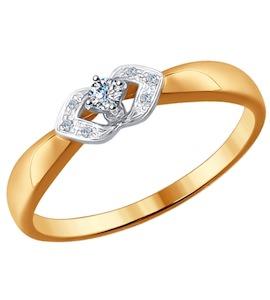 Помолвочное кольцо из комбинированного золота с бриллиантами 1011524