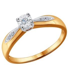 Помолвочное кольцо из комбинированного золота с бриллиантами 1011529
