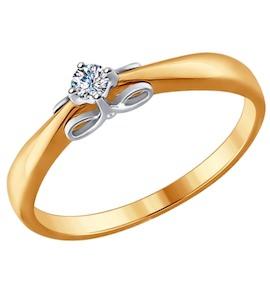 Помолвочное кольцо из комбинированного золота с бриллиантом 1011533