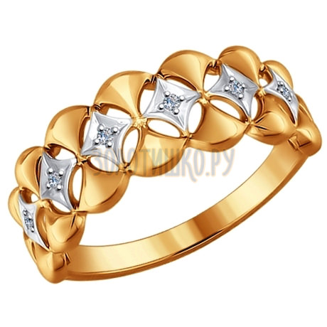 Кольцо из золота с бриллиантами 1011535