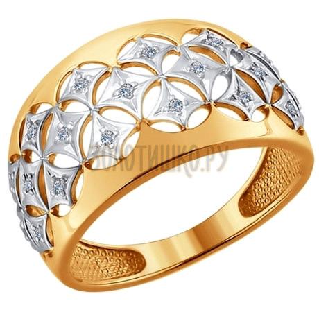 Кольцо из золота с бриллиантами 1011538