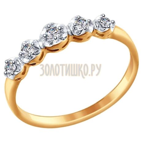 Кольцо из золота с бриллиантами 1011560