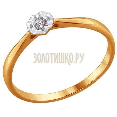 Помолвочное кольцо из золота с бриллиантом 1011567