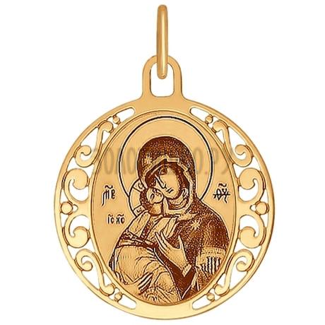 Иконка из золота с лазерной обработкой 102007