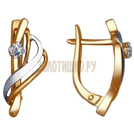 Серьги из комбинированного золота с бриллиантами 1020071