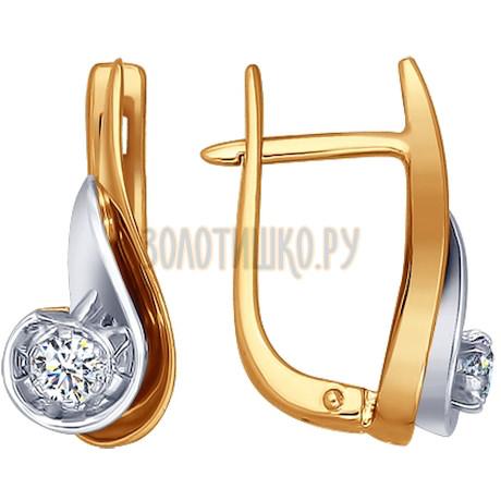 Серьги из комбинированного золота с бриллиантами 1020091