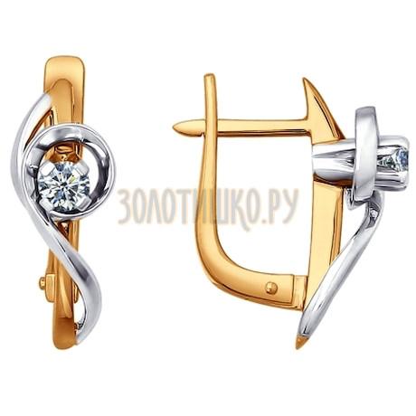 Серьги из комбинированного золота с бриллиантами 1020092