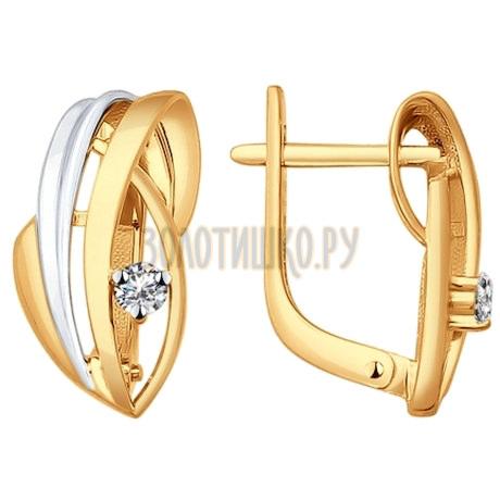 Серьги из комбинированного золота с бриллиантами 1020099