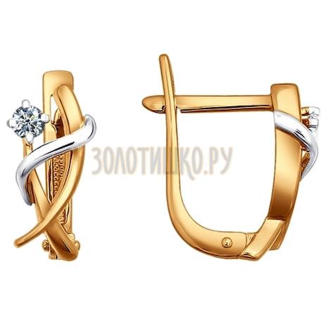 Серьги из комбинированного золота с бриллиантами 1020110