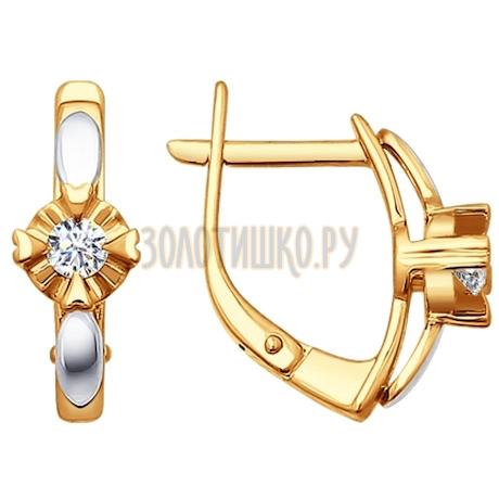 Серьги из золота с бриллиантами 1020476