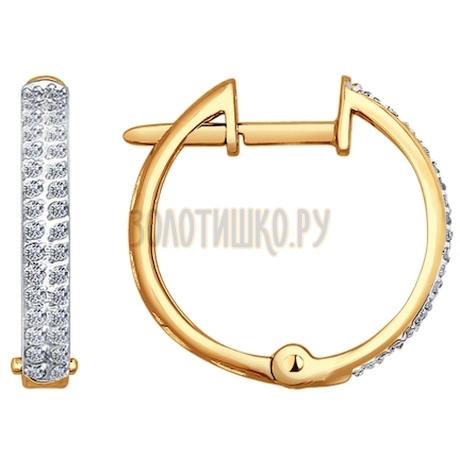 Серьги кольца с бриллиантами 1020519