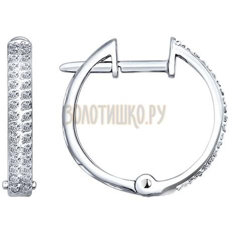 Серьги кольца из белого золота с бриллиантами 1020520