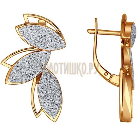 Инкрустированные бриллиантами серьги-листья 1020604