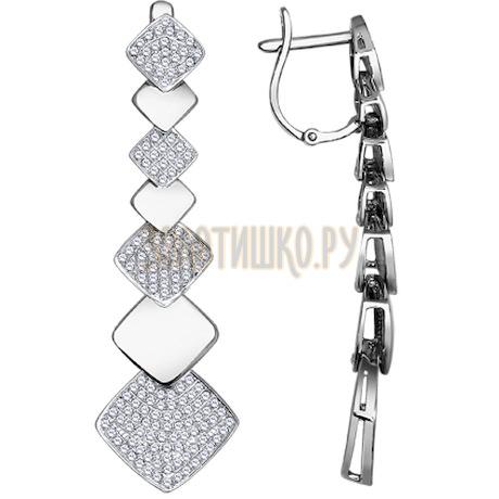 Серьги длинные из белого золота с бриллиантами 1020647