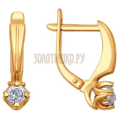 Серьги из золота с бриллиантами 1020717